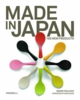 MADE IN JAPAN Made in Japan  By Naomi Pollock